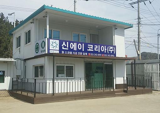 Shin-Ei Korea 株式会社