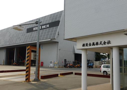 Toyohashi Plant