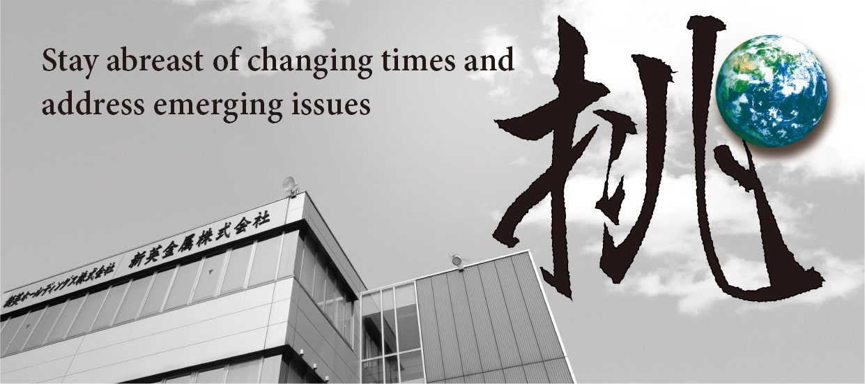 Stay abreast of changing times and address emerging issues