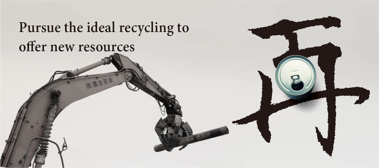 Pursue the ideal recycling to offer new resources