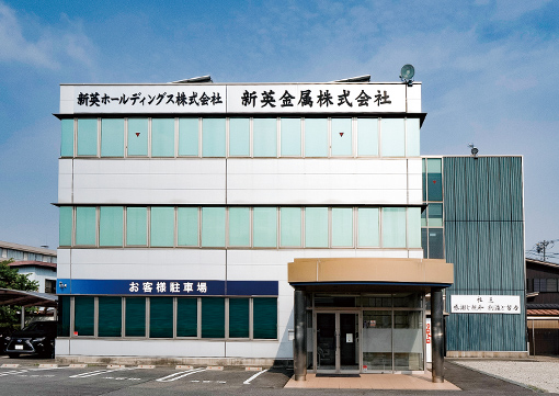本社(事務所)