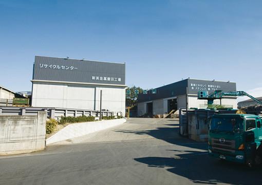 도요타 공장