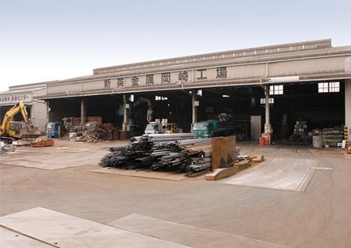 오카자키 공장