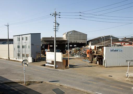 이치노미야 공장