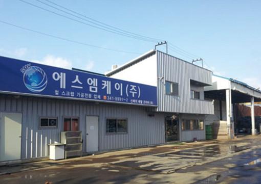 Shin-Ei Metal Korea 주식회사